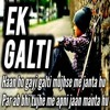 Ha ho gayi galti mujhse heart touching Remix Ft Dj Raj Fire Boy