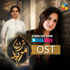 Zan Mureed OST with Dialogues - SAHIR ALI BAGGA & BEENA KHAN – PAKISTANI DRAMA