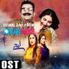 Lamhay OST - Rahma Ali - Saima Noor, Sarmad Khoosat - Aplus Drama Pakistani