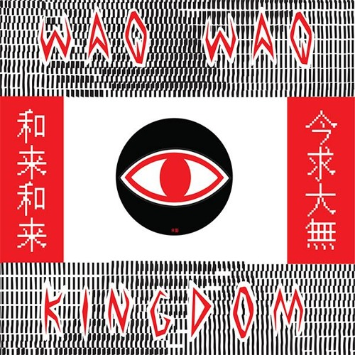 WaqWaq Kingdom - WaqWaq Kingdom EP