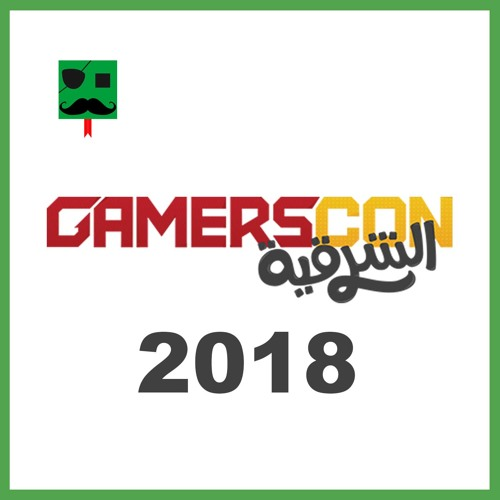 Oly - Gamers Con 2018