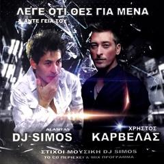 Girises Xana (kuchek) vocal by Xristos Karvelas