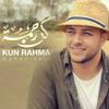 Maher Zain - Kun Rahma (Long Version)