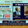 Pushpa Ji With Adv Ashok Kumar On Bharat Ka Samvidhan ( Articles 356 To Articles 360 )