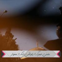 عاصمة الدنيا ~ جديد 2018م || الشيخ حسين الأكرف [HD] Artwork