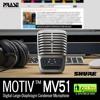 Clicca PLAY per la recensione di SHURE MV51