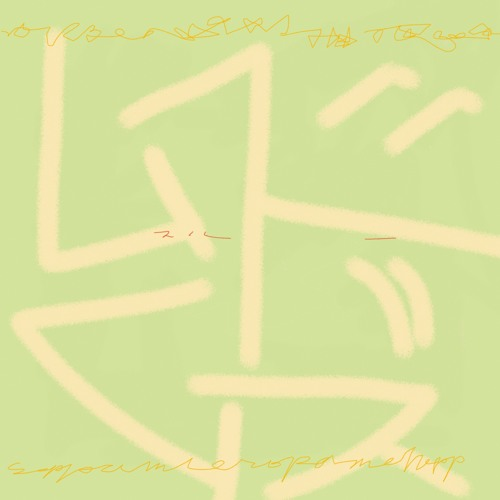 suppa micro pamchopp - ムズムズ・スルー(demo)