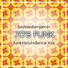 Funk House Disco & Oldies 2-28-18