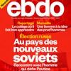 📣La Fabrique de la Nuit n°78 avec le journal Ebdo et Seth XVI