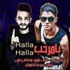 Download مهرجان|يامرحب هلا هلا|غناء|مصطفي دوبى وعنبه|توزيع|مصطفى دوبى Mp3