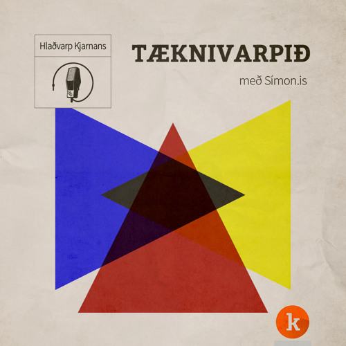 Tæknivarpið – Áhrif tæknibreytinga á íslenska tungu