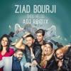 Shou Helou - ADJ Remix - Ziad Bourji
