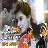 Janam Samjha Karo - [Remix]Dj Sd