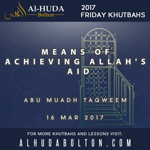 Means of Achieving Allah's Aid