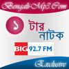 Ashray - www.bengali-mp3.com