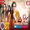 Saiyaan Ve OST - Imran Ali Akhter and Rimsha Khan
