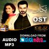 Pukaar OST - Zahid Ahmed - Yumna Zaida - Saad Qureshi -PAKISTANI