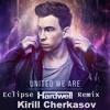 Hardwell - Eclipse (Kirill Cherkasov remix)