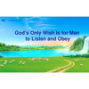 """A Hymn of God's Word """"God's Only Wish Is for Man to Listen and Obey"""" 