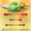 05 Bullet Bandi Song Teenmar Congo Mix By Dj Akbar Mtkr Mp3