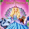Barbie As The Island Princess - Always More - [Smule Duet Record - Kuro ft Betty].M4A