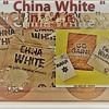 China White - with koto , sitar , and orchestra