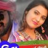 ગોમડા નુ દીલ Gomda Nu Dil   Full Video   Parth Chaudhry   Raghav Digital