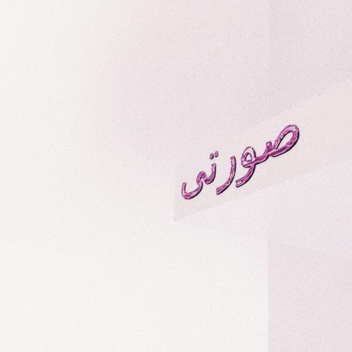 ❀ SURATI ❀ WATERPROOF *:・゚✧