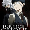 Download Tokyo Ghoul Anime Theme Song Metal Tribute Ft. Mahmoud Nader Mp3