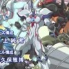 Yu - Gi - Oh! GX Japanese Opening Theme Season 3, Version 2 - TEARDROP By BOWL