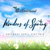WONDERS OF SPRING - SALDENAH CARNIVAL BAND LAUNCH PROMO MIX 2018 (MIXED BY JAY REV)