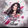 Neele Neele Ambar Par (2018 Remix) - DJ Syrah