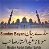 Molana Abdul Sattar Sahab  (Sunday Bayan 18 - 03 - 2018)