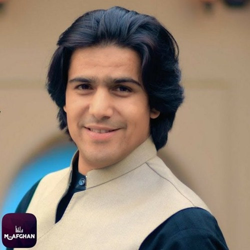Da Mayen Wale Belegi New Pashto Song 2018
