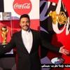 Download اغنية ام الدنيا - كاس العالم ٢٠١٨ تامر حسنى Mp3