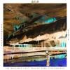 Mielo - The Wayfarer Ft. Pauline Herr (Dreweybear Remix)