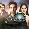 Woh Mera Dil Tha OST   Ary Digital