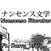【UTAU Cover】Literary Nonsense - ナンセンス文学 (WIP)【Ft. Harry_Rigid】