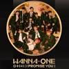 wanna one - boomerang (english version) testing
