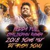PEDDA PULI (CHAL MOHAN RANGA) 2018 SONG MIX BY DJ AKASH SONU FROM SAIDABAD