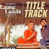 Laung Laachi Title Song (Audio) Mannat Noor | Ammy Virk, Neeru Bajwa,Amberdeep | Punjabi Movie 2018
