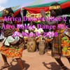 (DJ MT) - Africa Dances Live Afro House 2 Mix - 20 March 2018
