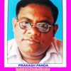 Prakashpanda Tarini Maa Ku Chhadi
