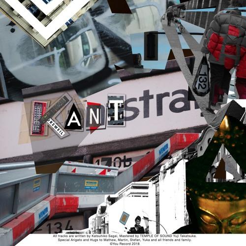 Kant Straße EP