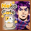 Neko-Cafe #12 - Marvel's The Punisher, JoJo's Bizarre Adventure, Mob Psycho 100 & mehr