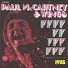 Paul McCartney 1985 The Mistycs Remix