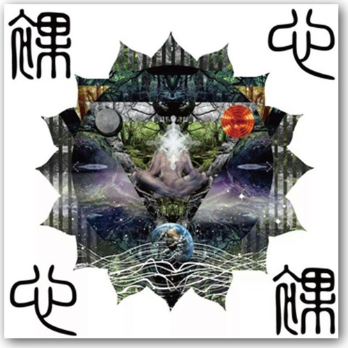 Rinriver by Om-Sen-Kyo - Ambient Remix for meditation