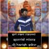 09.Jai Bhavani Jai Shivaji Song High Punch Sound Check Mix By Dj Harish Sdnr