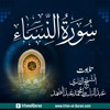 18 - Sura an-Nisa (Women) Tilawat By Qari Abdul Basit Abdus Samad