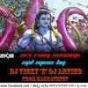 Ram Ki Sawari Leke Song ( Tapori Vs Dhadang Mix ) By Dj Vicky 'N' Dj Arvind From Hasmathpet